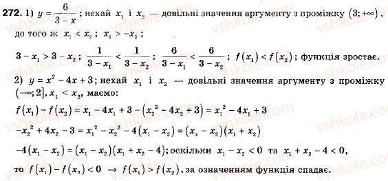 9-algebra-ag-merzlyak-vb-polonskij-ms-yakir-272
