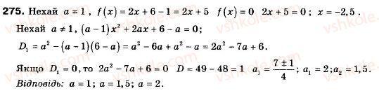 9-algebra-ag-merzlyak-vb-polonskij-ms-yakir-275