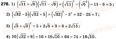 9-algebra-ag-merzlyak-vb-polonskij-ms-yakir-278