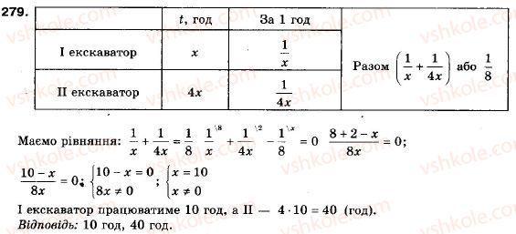 9-algebra-ag-merzlyak-vb-polonskij-ms-yakir-279