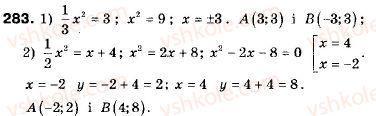 9-algebra-ag-merzlyak-vb-polonskij-ms-yakir-283