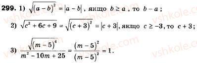 9-algebra-ag-merzlyak-vb-polonskij-ms-yakir-299