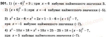 9-algebra-ag-merzlyak-vb-polonskij-ms-yakir-301