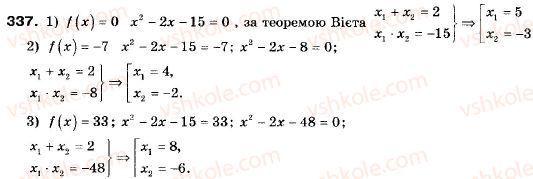 9-algebra-ag-merzlyak-vb-polonskij-ms-yakir-337