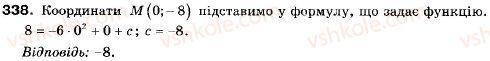9-algebra-ag-merzlyak-vb-polonskij-ms-yakir-338