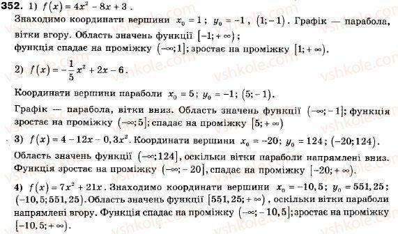 9-algebra-ag-merzlyak-vb-polonskij-ms-yakir-352