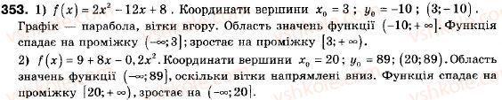 9-algebra-ag-merzlyak-vb-polonskij-ms-yakir-353