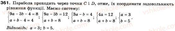 9-algebra-ag-merzlyak-vb-polonskij-ms-yakir-361