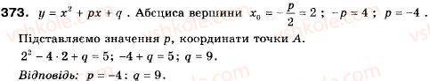 9-algebra-ag-merzlyak-vb-polonskij-ms-yakir-373