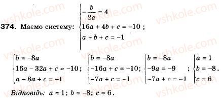 9-algebra-ag-merzlyak-vb-polonskij-ms-yakir-374