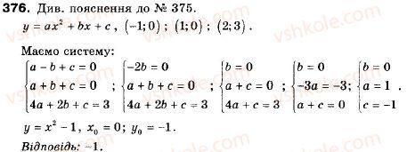 9-algebra-ag-merzlyak-vb-polonskij-ms-yakir-376