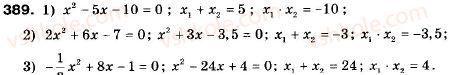 9-algebra-ag-merzlyak-vb-polonskij-ms-yakir-389