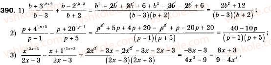 9-algebra-ag-merzlyak-vb-polonskij-ms-yakir-390
