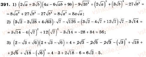 9-algebra-ag-merzlyak-vb-polonskij-ms-yakir-391