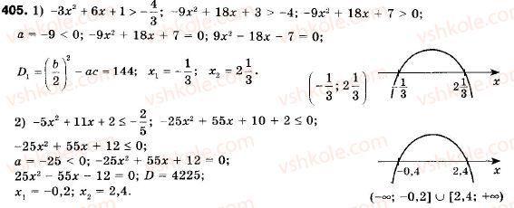 9-algebra-ag-merzlyak-vb-polonskij-ms-yakir-405
