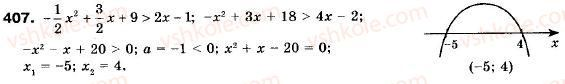 9-algebra-ag-merzlyak-vb-polonskij-ms-yakir-407