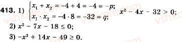 9-algebra-ag-merzlyak-vb-polonskij-ms-yakir-413