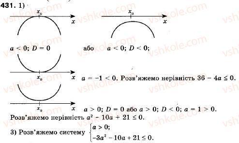 9-algebra-ag-merzlyak-vb-polonskij-ms-yakir-431
