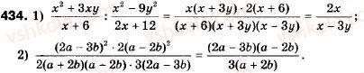 9-algebra-ag-merzlyak-vb-polonskij-ms-yakir-434