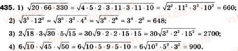 9-algebra-ag-merzlyak-vb-polonskij-ms-yakir-435