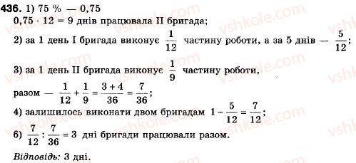 9-algebra-ag-merzlyak-vb-polonskij-ms-yakir-436