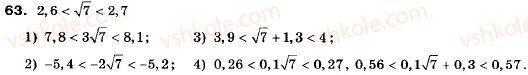 9-algebra-ag-merzlyak-vb-polonskij-ms-yakir-63