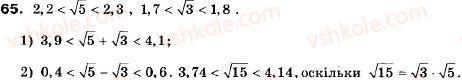 9-algebra-ag-merzlyak-vb-polonskij-ms-yakir-65