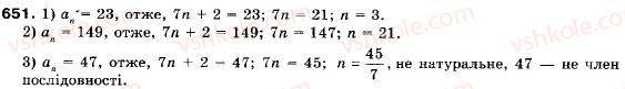 9-algebra-ag-merzlyak-vb-polonskij-ms-yakir-651