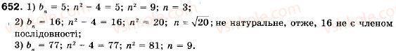 9-algebra-ag-merzlyak-vb-polonskij-ms-yakir-652