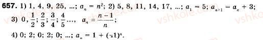 9-algebra-ag-merzlyak-vb-polonskij-ms-yakir-657