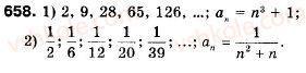 9-algebra-ag-merzlyak-vb-polonskij-ms-yakir-658