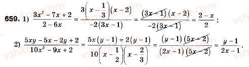9-algebra-ag-merzlyak-vb-polonskij-ms-yakir-659