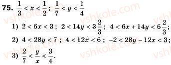 9-algebra-ag-merzlyak-vb-polonskij-ms-yakir-75