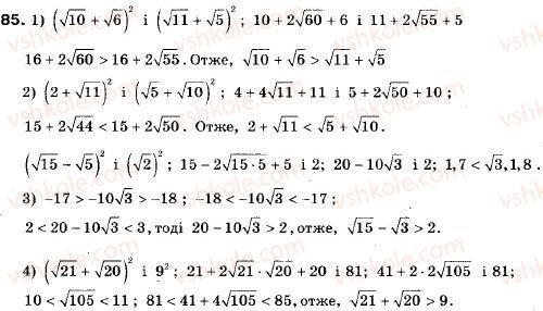 9-algebra-ag-merzlyak-vb-polonskij-ms-yakir-85
