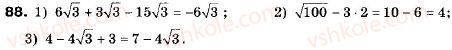 9-algebra-ag-merzlyak-vb-polonskij-ms-yakir-88