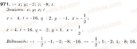 9-algebra-gp-bevz-vg-bevz-2009--chislovi-poslidovnosti-22-geometrichna-progresiya-971-rnd5522.jpg