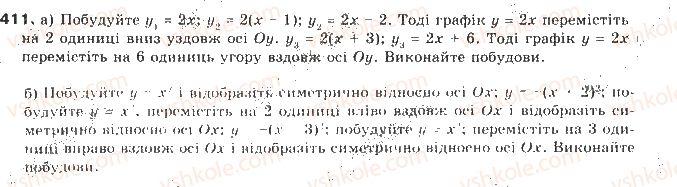 9-algebra-gp-bevz-vg-bevz-2009--kvadratichna-funktsiya-10-peretvorennya-grafikiv-funktsij-411-rnd4276.jpg