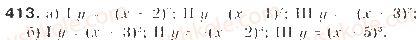 9-algebra-gp-bevz-vg-bevz-2009--kvadratichna-funktsiya-10-peretvorennya-grafikiv-funktsij-413-rnd8947.jpg