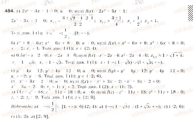 9-algebra-gp-bevz-vg-bevz-2009--kvadratichna-funktsiya-12-kvadratni-nerivnosti-484-rnd725.jpg