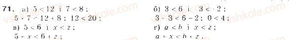 9-algebra-gp-bevz-vg-bevz-2009--nerivnosti-2-vlastivosti-chislovih-nerivnostej-71-rnd1921.jpg