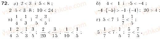 9-algebra-gp-bevz-vg-bevz-2009--nerivnosti-2-vlastivosti-chislovih-nerivnostej-72-rnd7611.jpg