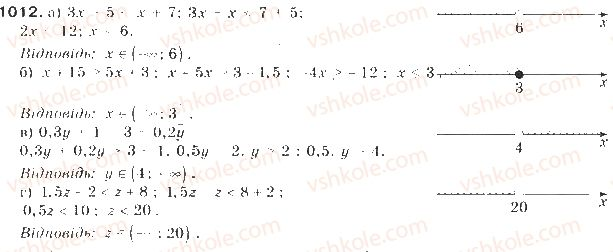 9-algebra-gp-bevz-vg-bevz-2009--zadachi-ta-vpravi-dlya-povtorennya-1012.jpg