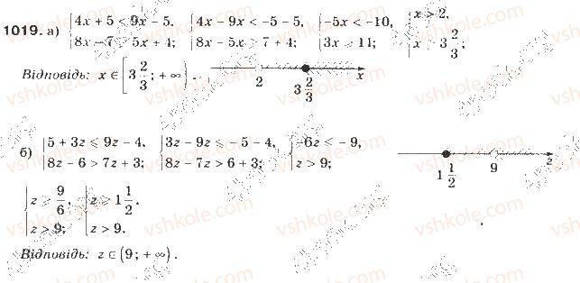 9-algebra-gp-bevz-vg-bevz-2009--zadachi-ta-vpravi-dlya-povtorennya-1019.jpg