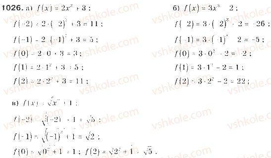9-algebra-gp-bevz-vg-bevz-2009--zadachi-ta-vpravi-dlya-povtorennya-1026.jpg
