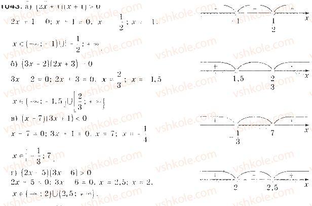9-algebra-gp-bevz-vg-bevz-2009--zadachi-ta-vpravi-dlya-povtorennya-1043.jpg