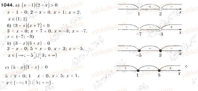9-algebra-gp-bevz-vg-bevz-2009--zadachi-ta-vpravi-dlya-povtorennya-1044.jpg