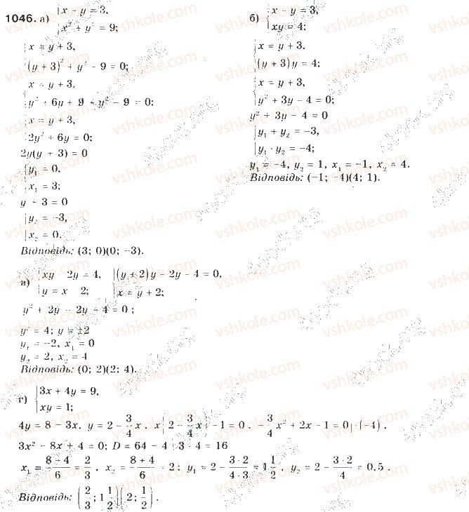 9-algebra-gp-bevz-vg-bevz-2009--zadachi-ta-vpravi-dlya-povtorennya-1046.jpg