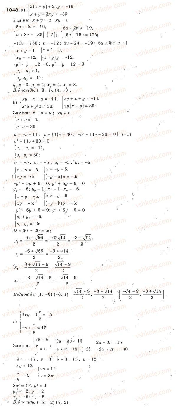 9-algebra-gp-bevz-vg-bevz-2009--zadachi-ta-vpravi-dlya-povtorennya-1048.jpg