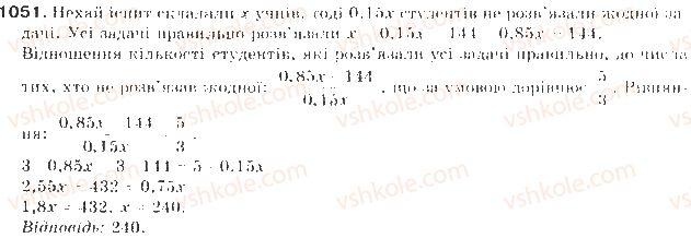 9-algebra-gp-bevz-vg-bevz-2009--zadachi-ta-vpravi-dlya-povtorennya-1051.jpg