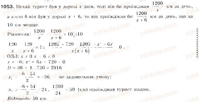 9-algebra-gp-bevz-vg-bevz-2009--zadachi-ta-vpravi-dlya-povtorennya-1053.jpg